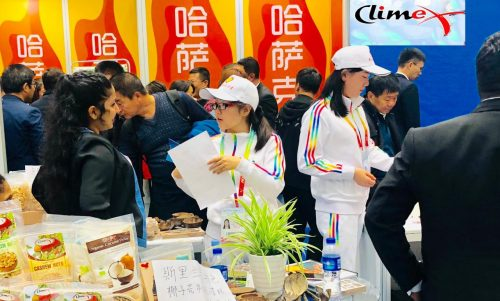 26th CAF – China Yangling Agricultural High-tech Achievements Expo